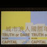 台灣教育不爛!他們從台灣出發,影響亞洲青年教育