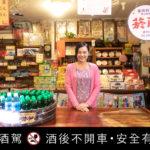 找回臺灣巷弄人情文化的專屬印記 認證破千家「柑仔店」重新掛牌
