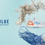 廢棄塑料變身環保跑鞋!adidas PRIMEBLUE系列守護蔚藍大海 再生紡織科技 減輕地球負擔 以實際行動減塑救海洋